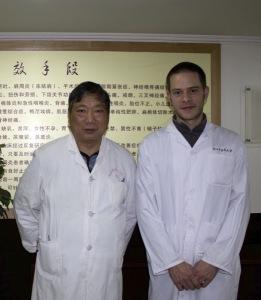 Feng Ning Han 冯宁汉