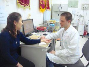 Diagnose Puls