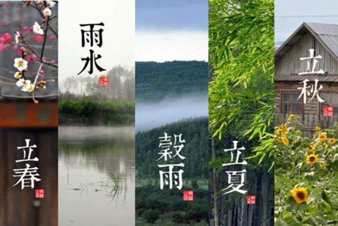 24 Sonnenperioden-24 Jieqi-二十四节气-Lunisolarkalender