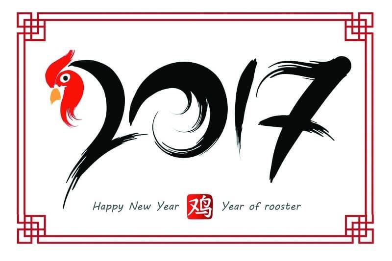chinesische Neujahrsfest 2017
