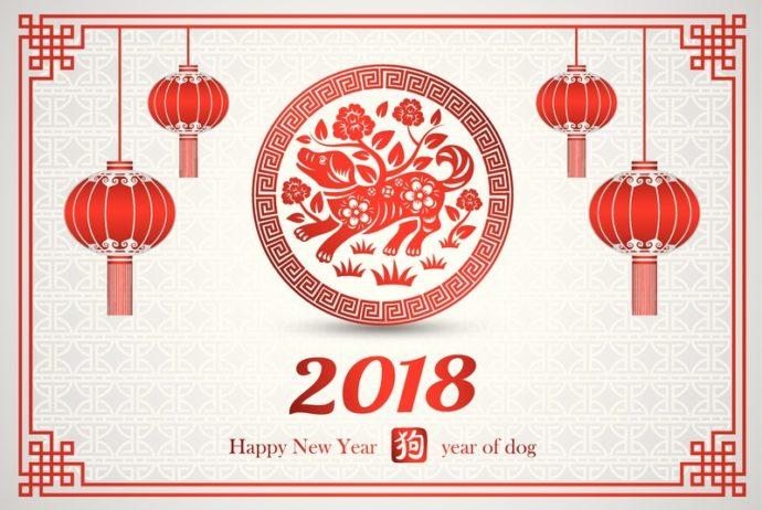 chinesisches Neujahr 2018